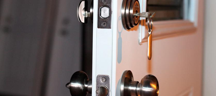 ¿Cómo elegir una cerradura?